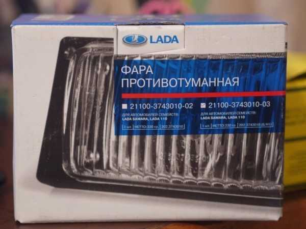 Фирменная упаковка ПТФ производства «Автосвет» с заводским индексом 3743010