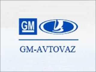 Инструкция Chevrolet Niva украшена логотипом совместного предприятия