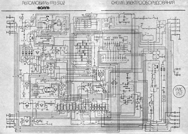 Инструкция на ГАЗ 3102 содержала и подробную схему электрооборудования