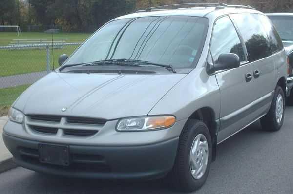 На фото - Dodge Caravan IV (годы выпуска: 2001-2008)