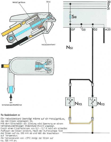 Оригинальная заводская инструкция Ауди 80: форсунка с подогревом и схема ее подключения к электрической сети автомобиля