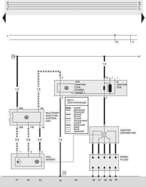 Проводка Ауди 80 В3 в системе впрыска топлива