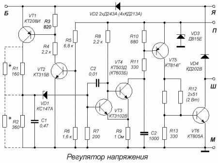 Проводка ИЖ Юпитер 3: строение доработанного реле-регулятора