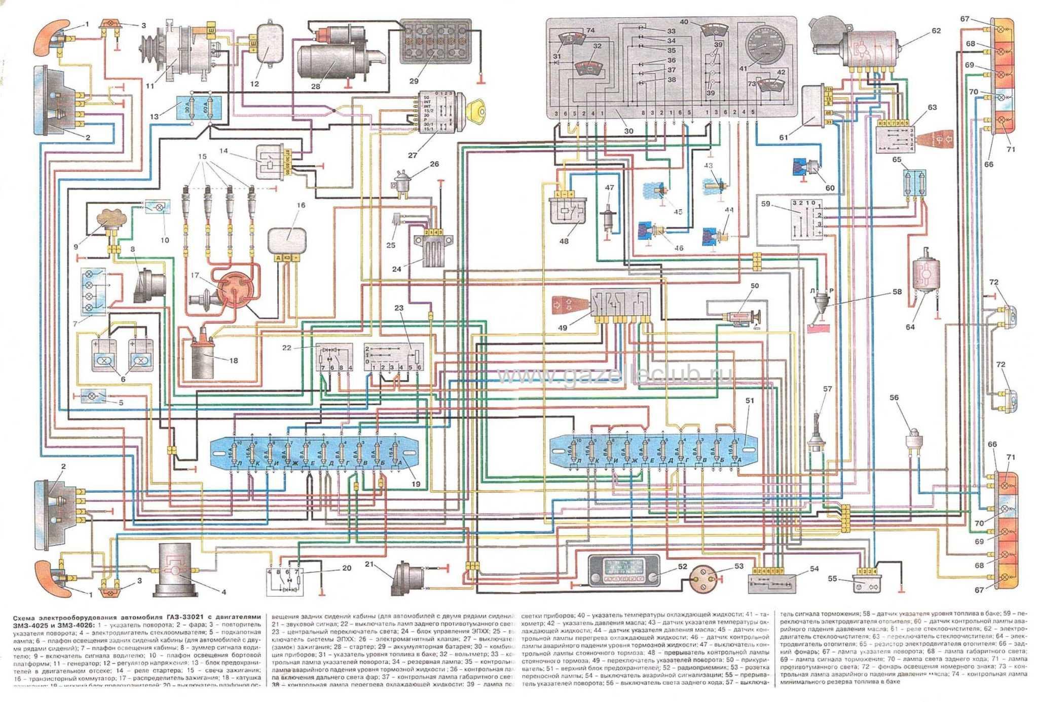 схема проводки Газель 402 двигатель