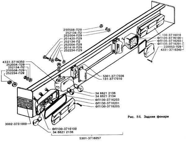 Заводская инструкция указывала каталожные индексы применяемых деталей