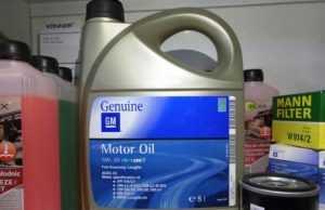 Масло GM Дексос2 5в30 свойства