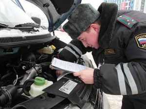 Регистрация двигателя свап ГИБДД