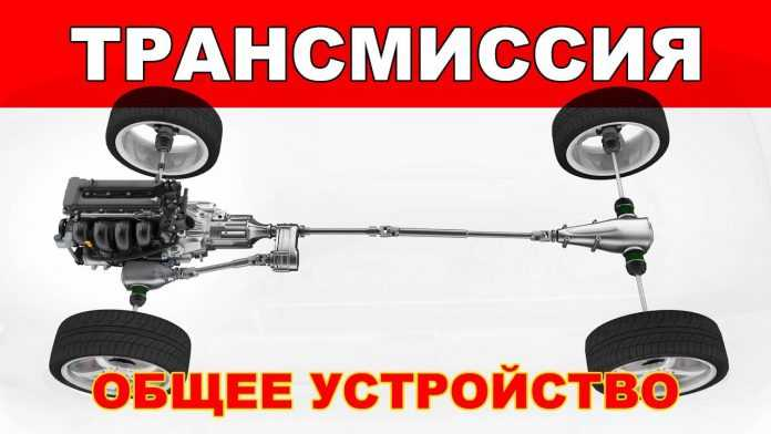 Нет зарядки аккумулятора автомобиля