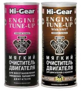 Промывка двигателя Hi-Gear Хай-Гир особенности