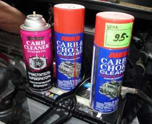 Средства для очистки карбюратора