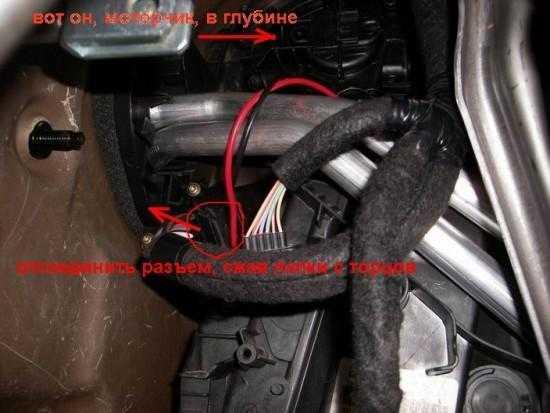 Шестой этап ремонта вентилятора Renault Megan 2