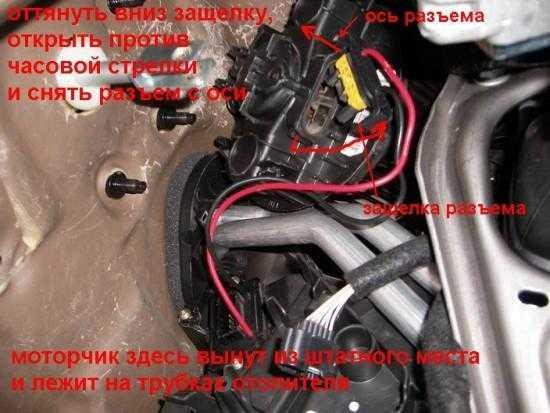 Восьмой этап ремонта вентилятора Renault Megan 2