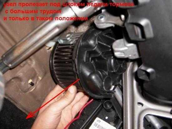 Девятый этап ремонта вентилятора Renault Megan 2