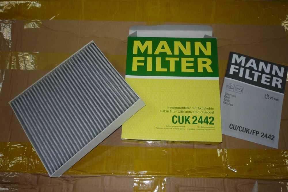 Салонный фильтрMANN CUK2442