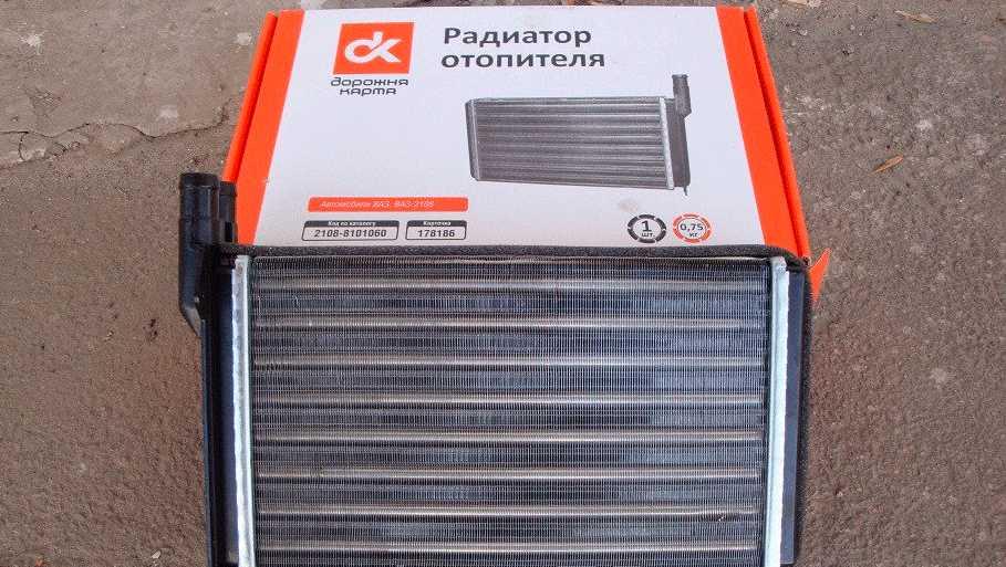 Новый радиатор отопителя ВАЗ-2109