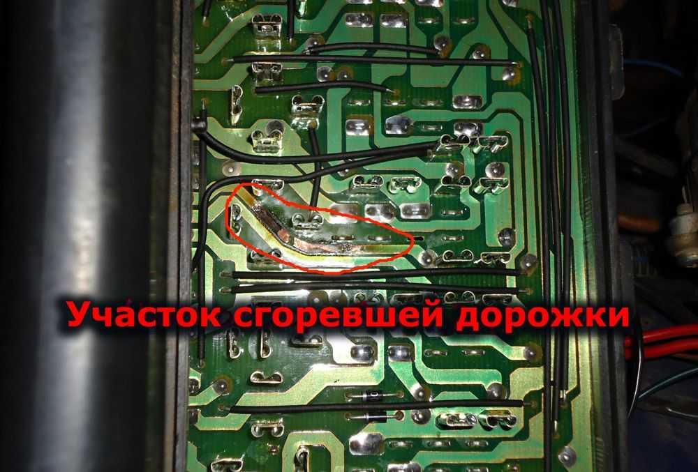 Перегоревшая дорожка в блоке ВАЗ-2107