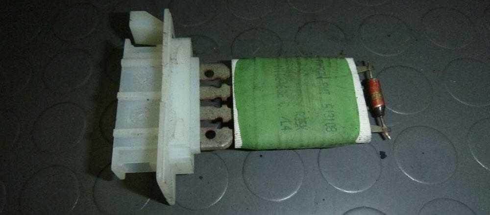 Неисправность резистора