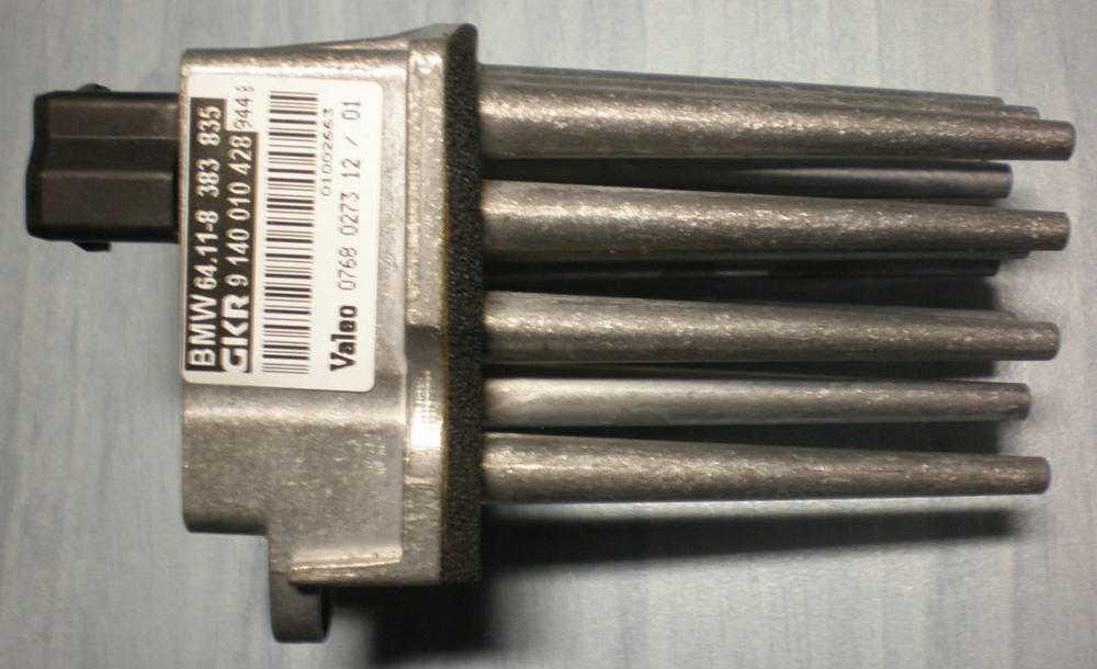 Блок дополнительных резисторов