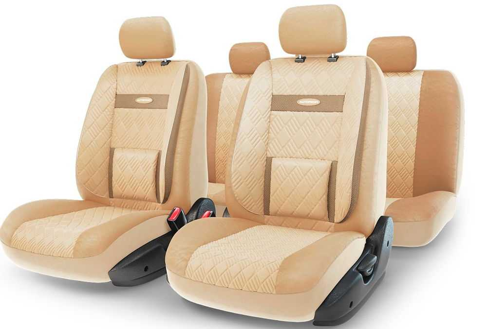 Автомобильные сиденья