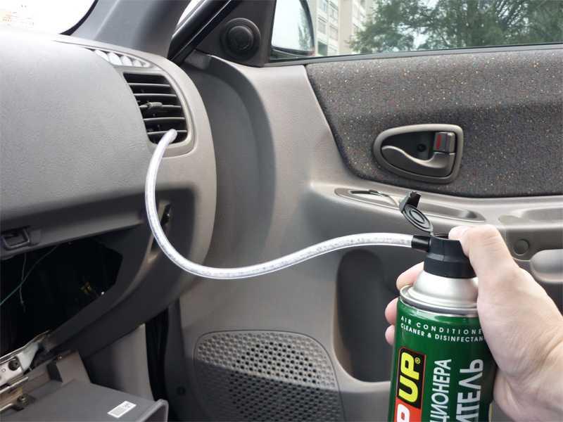 Как почистить кондиционер в автомобиле своими руками