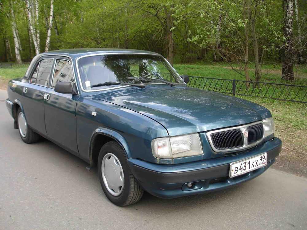 ГАЗ-3110 Волга