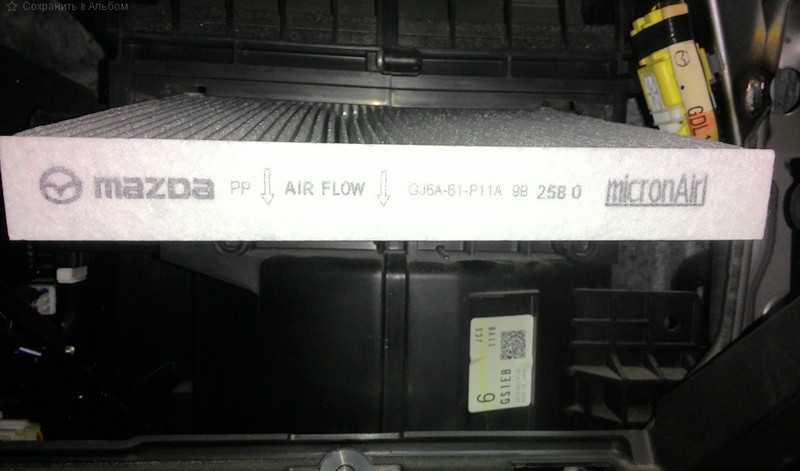 Извлечение фильтра Mazda6