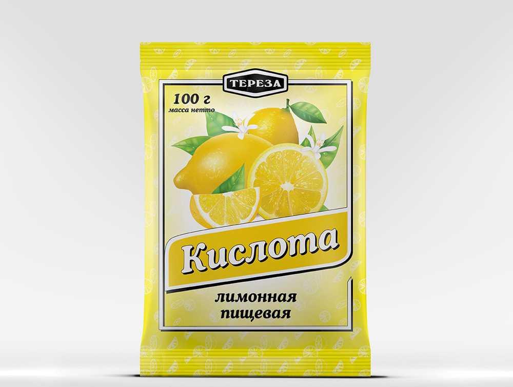 Лимонная кислота для приготовления промывочной жидкости