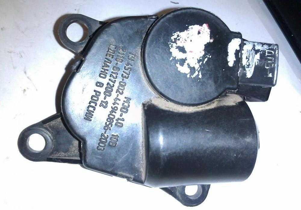 Моторедуктор заслонки печки ВАЗ-2112