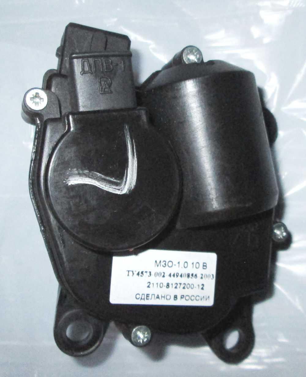 Моторедуктор заслонки печки ВАЗ-2110