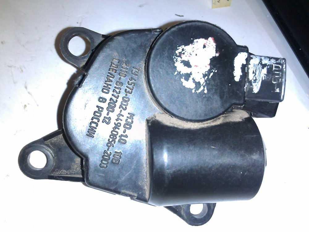 Печка ВАЗ-2112