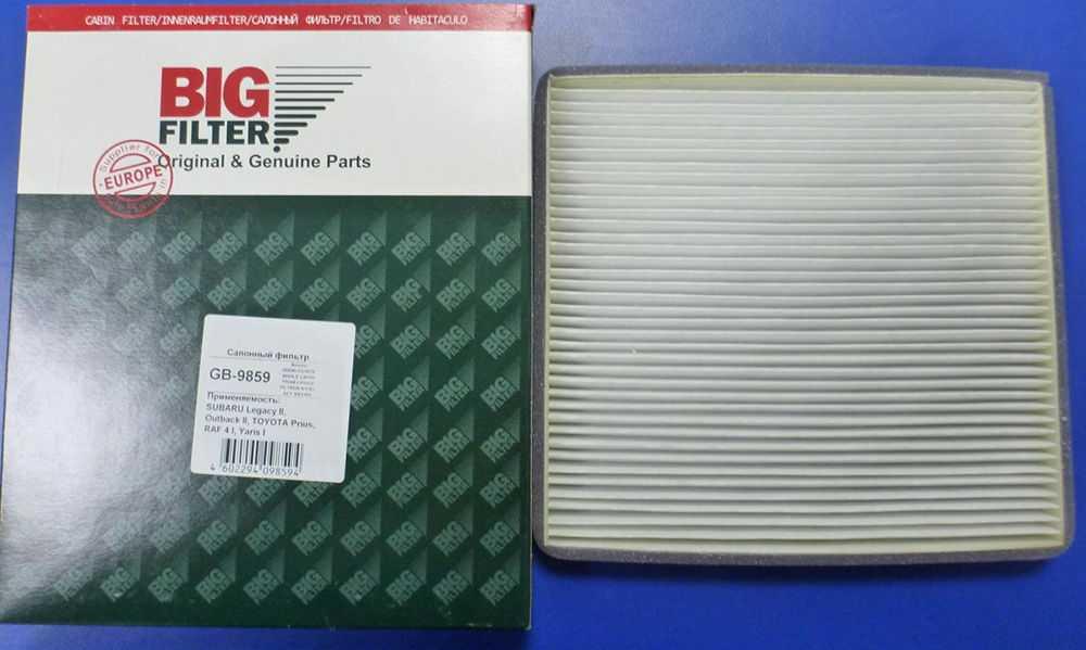 BIGFilter GB9859