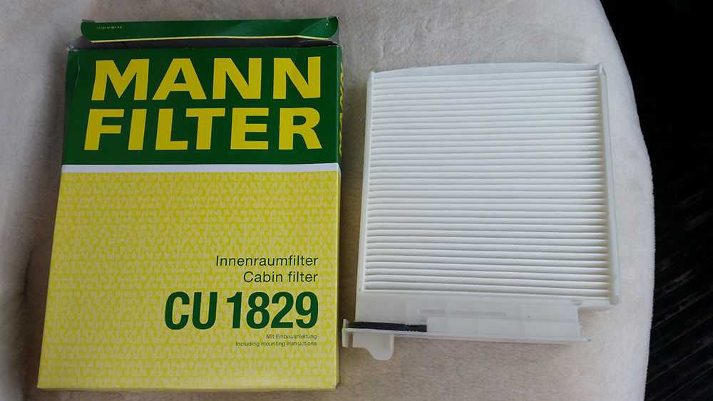 ФильтрMANN CU1829