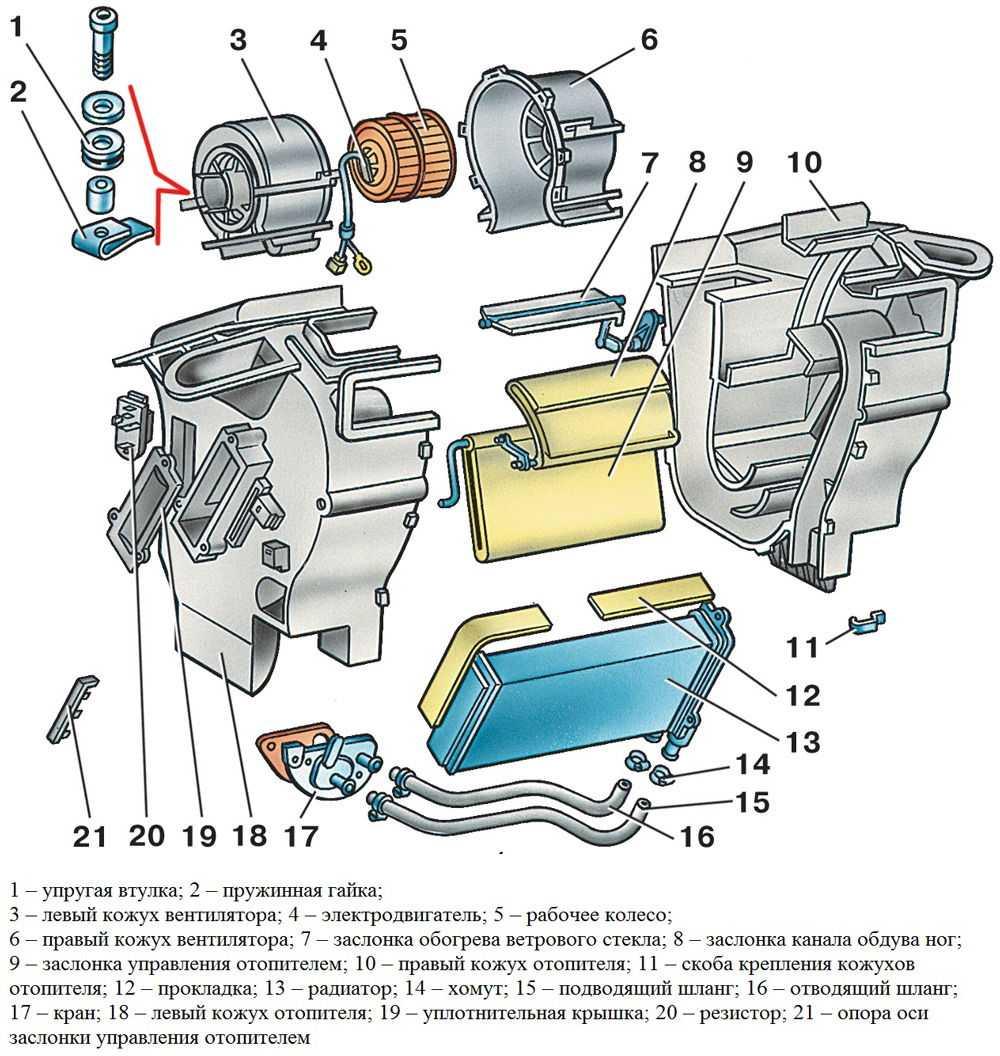 Схема моторчика отопителя