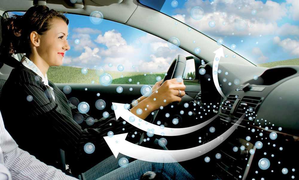 Свежий воздух в автомобиле