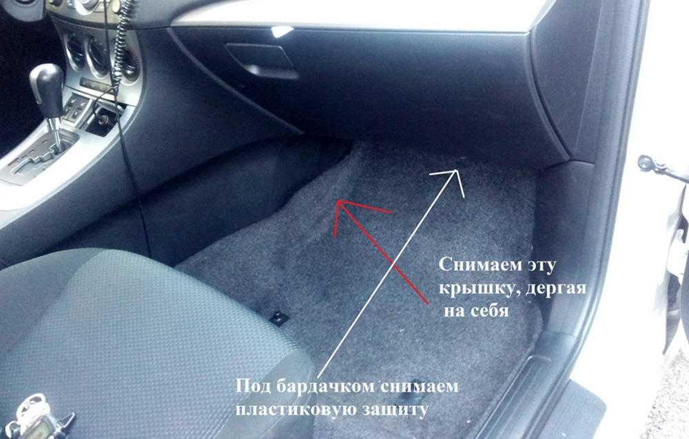 Замена салонного фильтра на Mazda 3