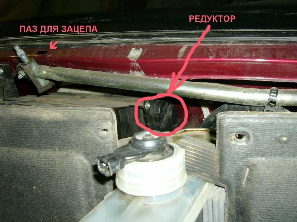 Заслонка отопителя ВАЗ-2110