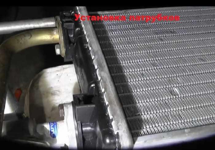 установка патрубков к новому радиатору