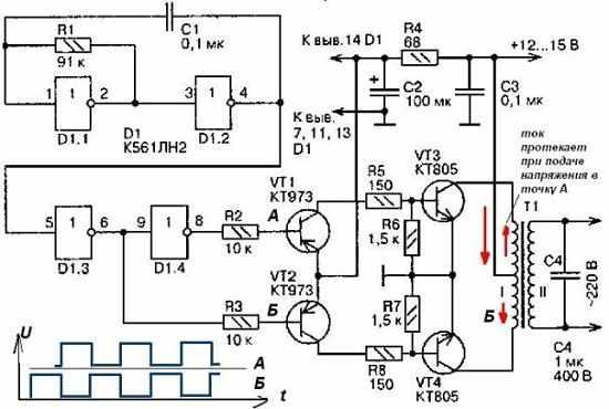 комбинированная схема инвертора для автомобиля