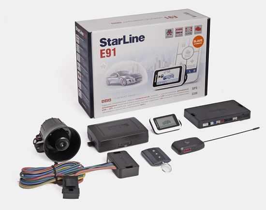 комплектация StarLine E91