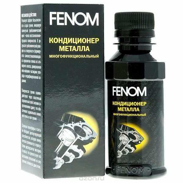 Кондиционер металла Fenom