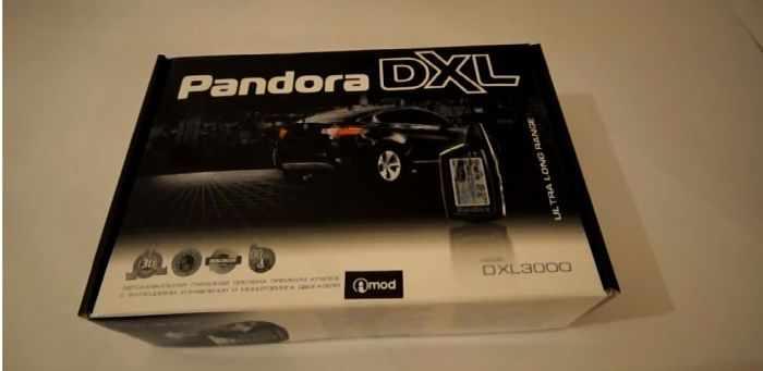 пандора DXL