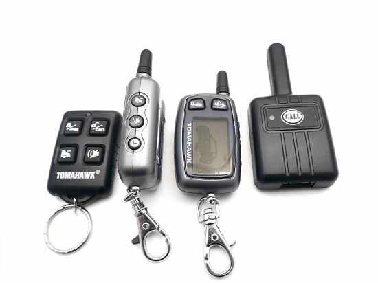 Сигнализация TW-7100