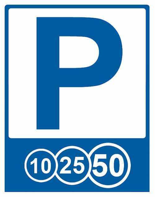 Знак платная парковка