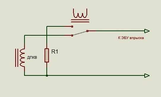 схема подключение реле блокировки сигнализацией коленвала