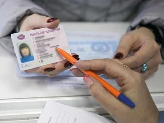 девушка меняет права в ГИБДД после смены фамилии