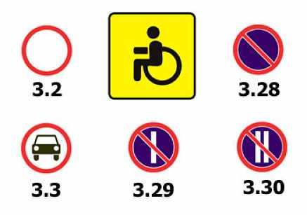 Преимущества знака Инвалид