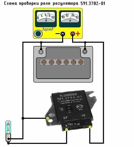 неисправен реле-регулятор генератора Daewoo Nexia