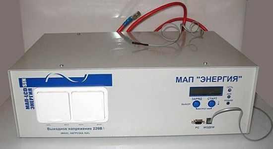 инвертор 7МАП «Энергия» 900