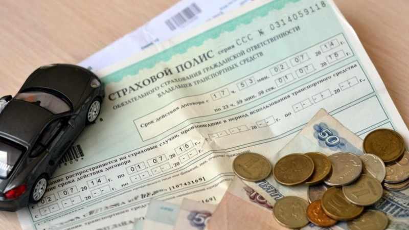 Страхование на длительный срок обойдется дешевле